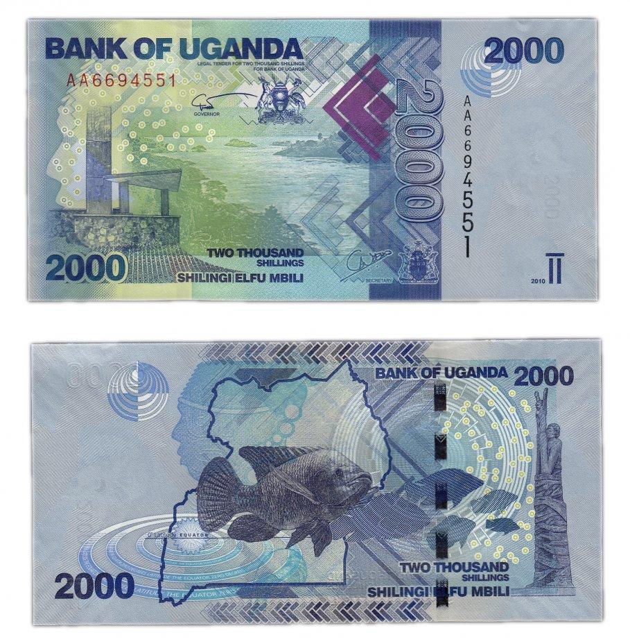 купить Уганда 2000 2010