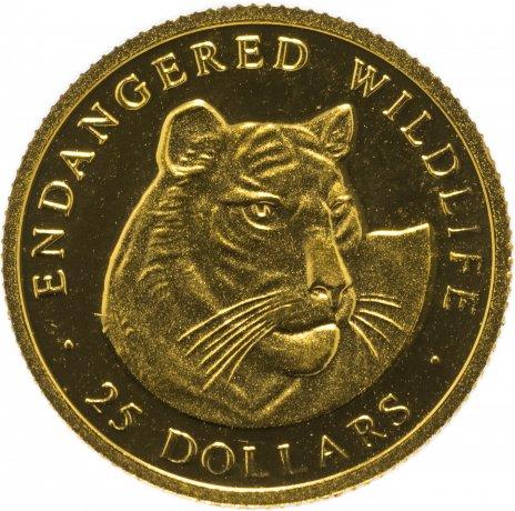 купить Острова Кука 25 долларов 2008 Елизавета II Тигр