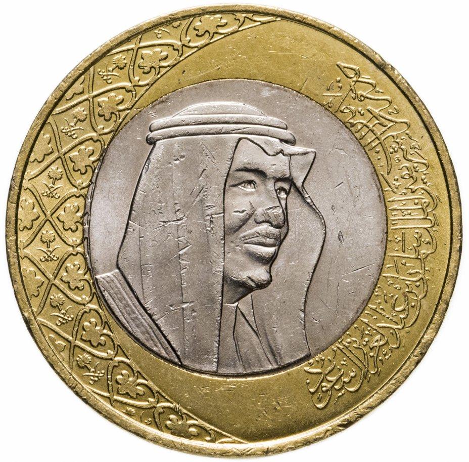 купить Саудовская Аравия 1 риял (riyal) 2016