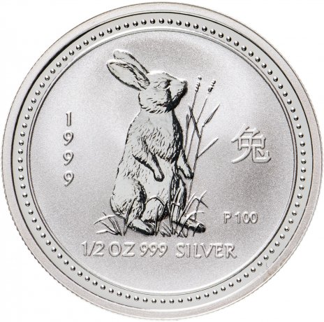 купить Австралия 50 центов 1999 «Кролик»