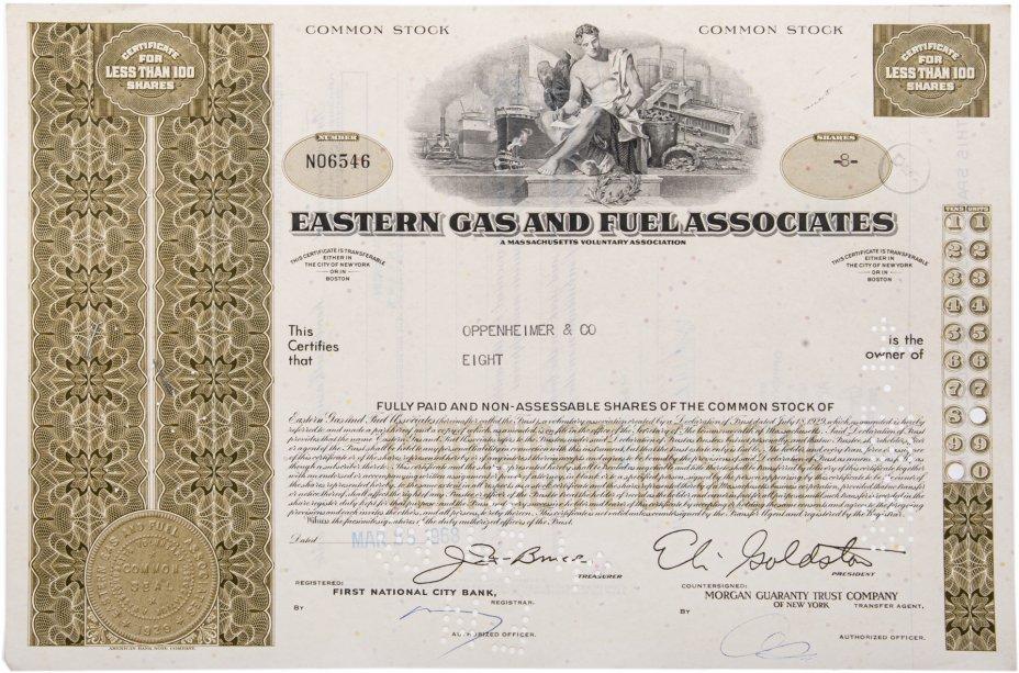 купить Акция США EASTERN GAS AND FUEL ASSOCATES 1968