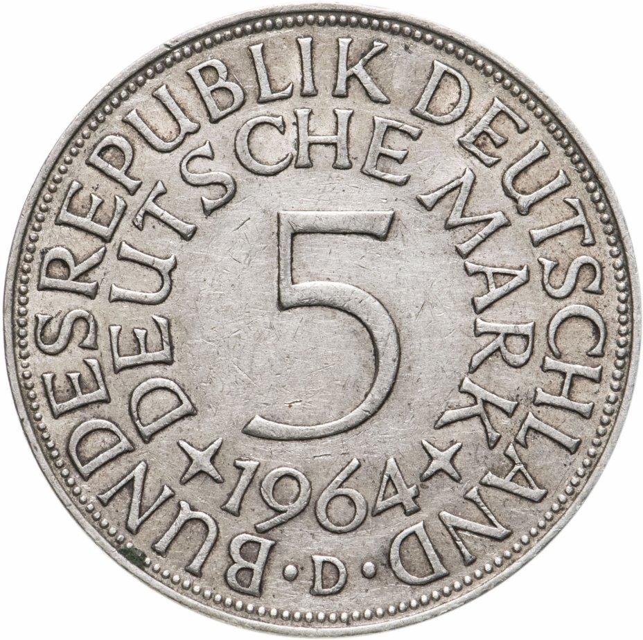 """купить Германия 5 марок, 1964 Отметка монетного двора: """"D"""" - Мюнхен"""