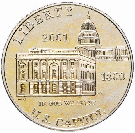 """купить США 1 доллар (dollar) 2001 P """"Капитолий"""""""