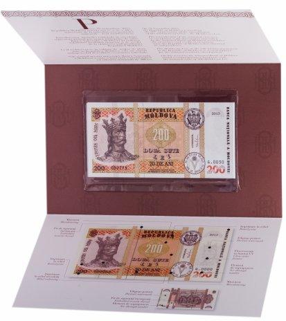 """купить Молдова 200 лей 2013 """"20 лет нацвалюте"""" в буклете"""