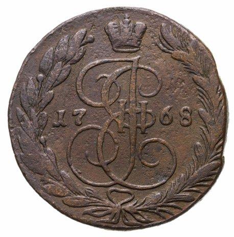купить 5 копеек 1768 ЕМ  орёл 1763-1767, старого образца