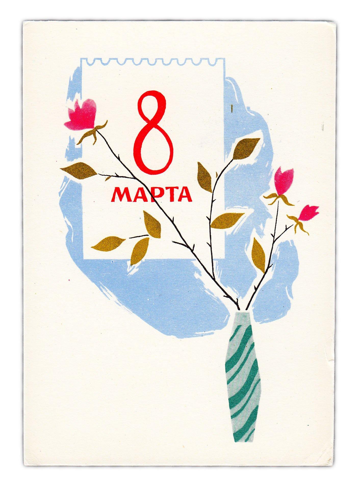 крематорий кремационный минималистичная открытка на 8 марта планета