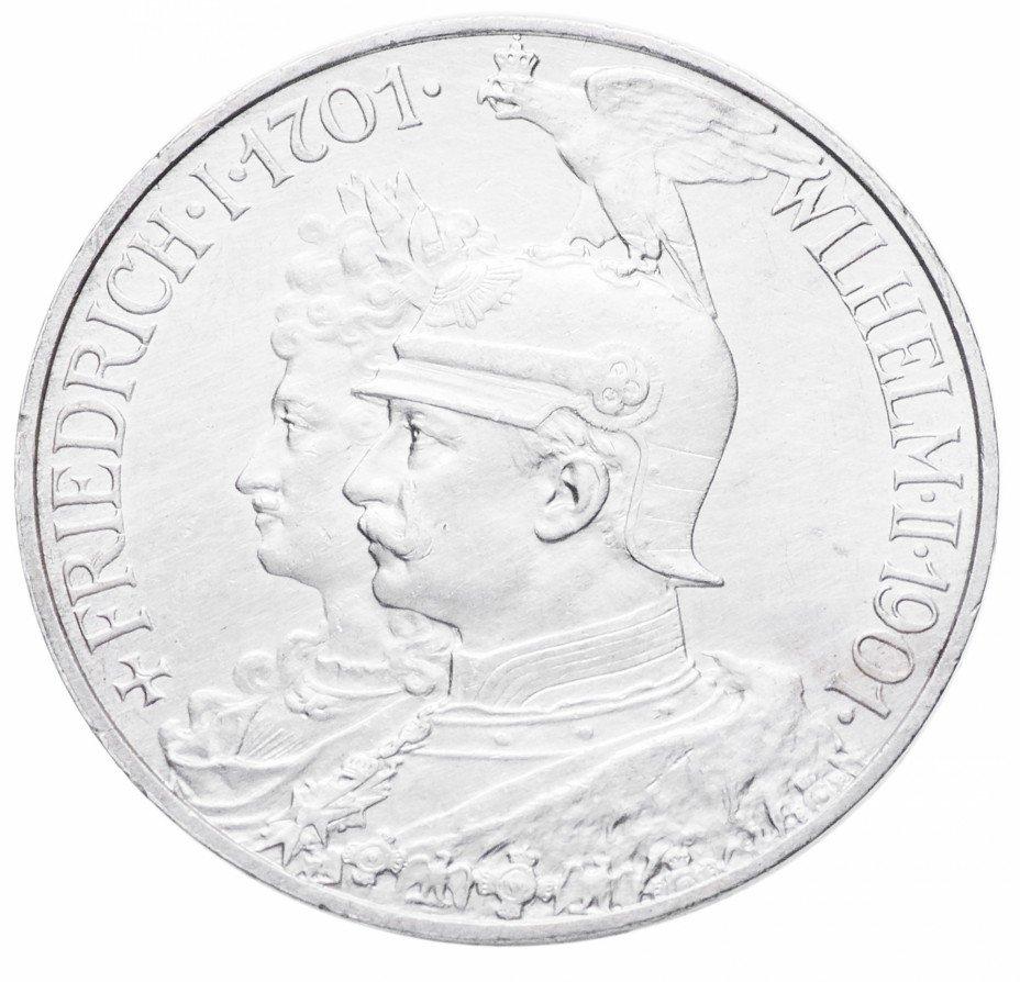 """купить Пруссия 5 марок 1901 """"200-летие Пруссии: от Фридриха I до Вильгельма II"""""""