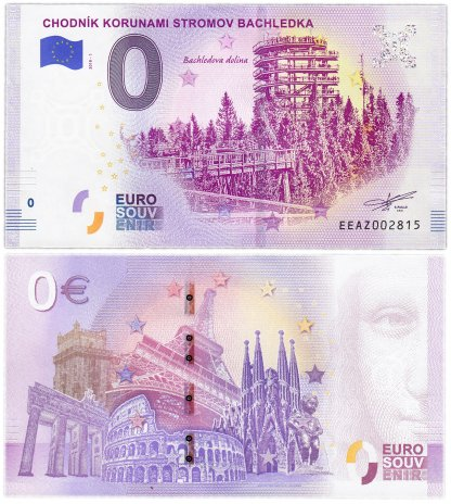 купить 0 евро (euro) «Тропа по кронам деревьев в Бахледовой Долине» 2018 1-серия (NEW)