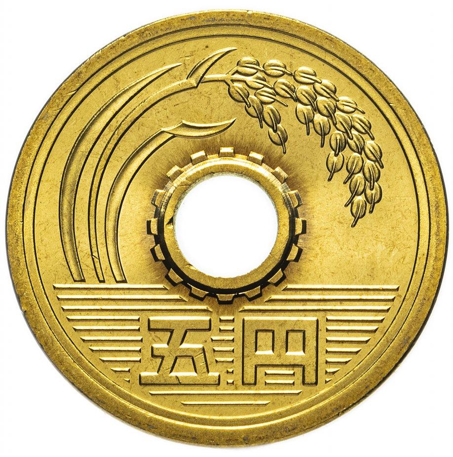 купить Япония 5 йен (yen) 1999