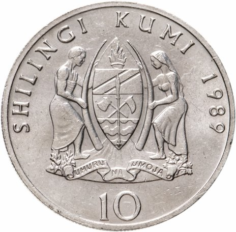 купить Танзания 10 шиллингов (shillings) 1989