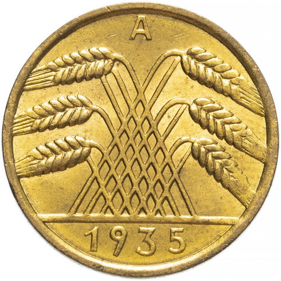 """купить Германия 10 рейхспфеннигов (reichspfennig) 1935 A знак монетного двора """"A"""" — Берлин"""