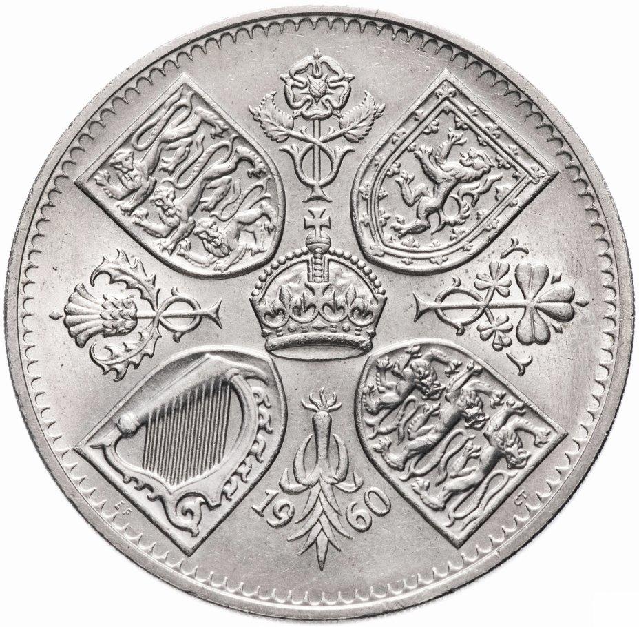 """купить Великобритания 5 шиллингов (shillings) 1960   """"Британская выставка в Нью-Йорке"""""""