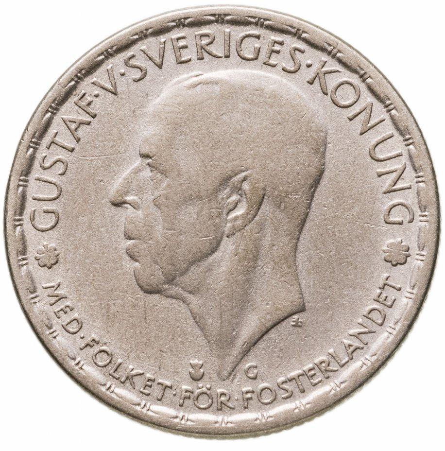 купить Швеция 1 крона 1942