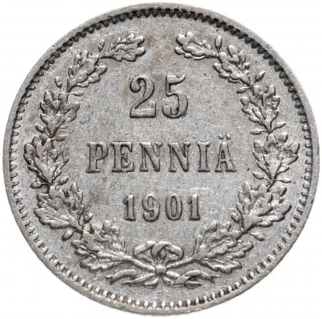 купить 25 пенни (pennia) 1901 L, монета для Финляндии
