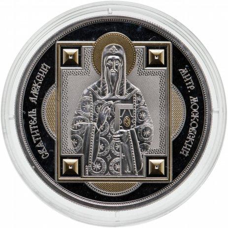 """купить Фиджи 10 долларов 2012 """"Святитель Алексий"""" в футляре, с сертификатом"""