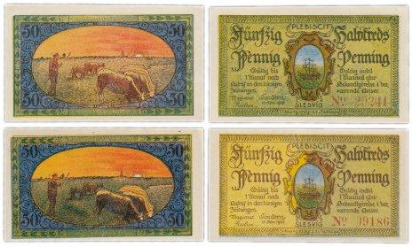 купить Германия (Шлезвиг) набор из 2-х нотгельдов 1921