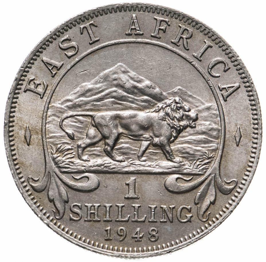 купить Восточная Африка 1 шиллинг (shilling) 1948