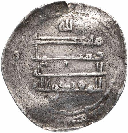 купить Аббасидский халифат, Аль-Муктадир (AH 295-320 /908-932 гг) Дирхем (серебро) (Нсибин)