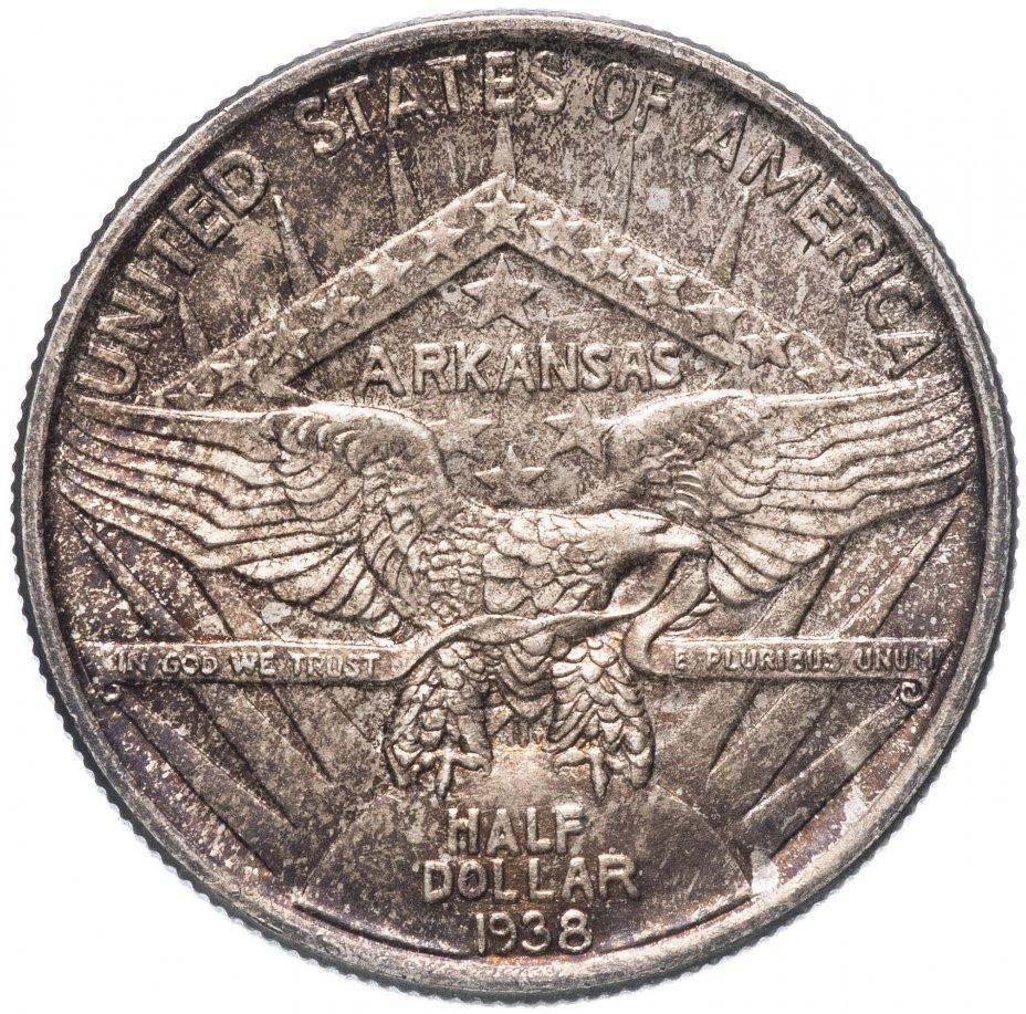 """купить США 50 центов (1/2 доллара, half dollar) 1938 """"100 лет штату Арканзас"""""""