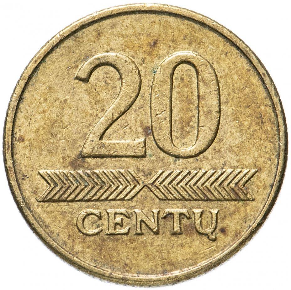 купить Литва 20 центов (cents) 1997-2010, случайная дата