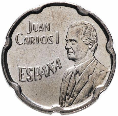 """купить Испания 50 песет (pesetas) 1990 """"Expo '92 /Король Хуан Карлос I"""""""