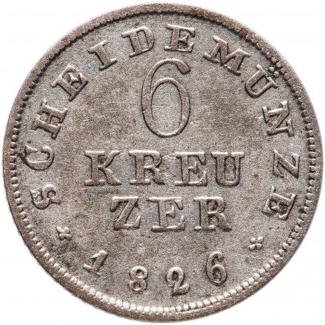 купить Германия (Гессен-Дармштадт) 6 крейцеров 1826