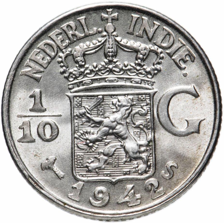купить Голландская Ост-Индия 1/10 гульдена 1942