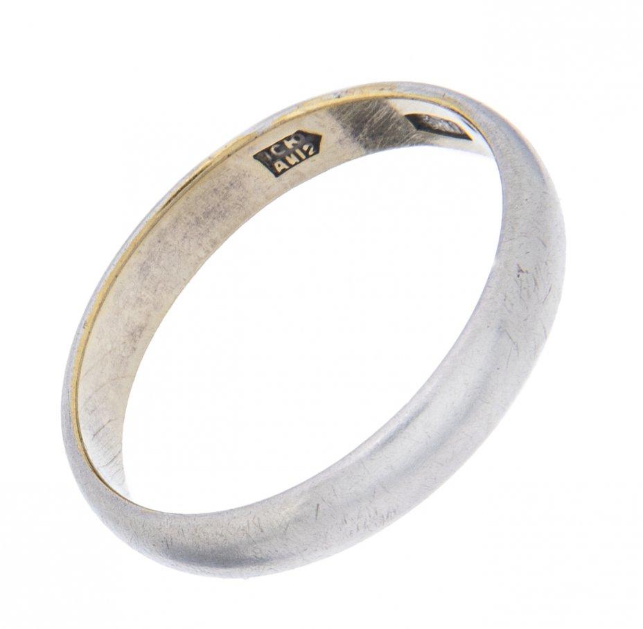 купить Обручальное кольцо , серебро 875 пр., золочение, СССР, 1960-1980 г.