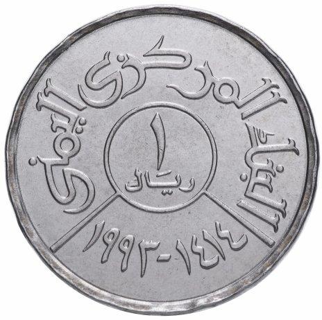 купить Йемен 1 риал 1993