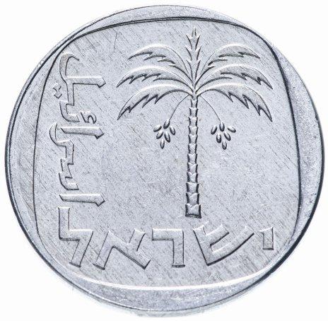 купить Израиль 10 агорот 1977-1980