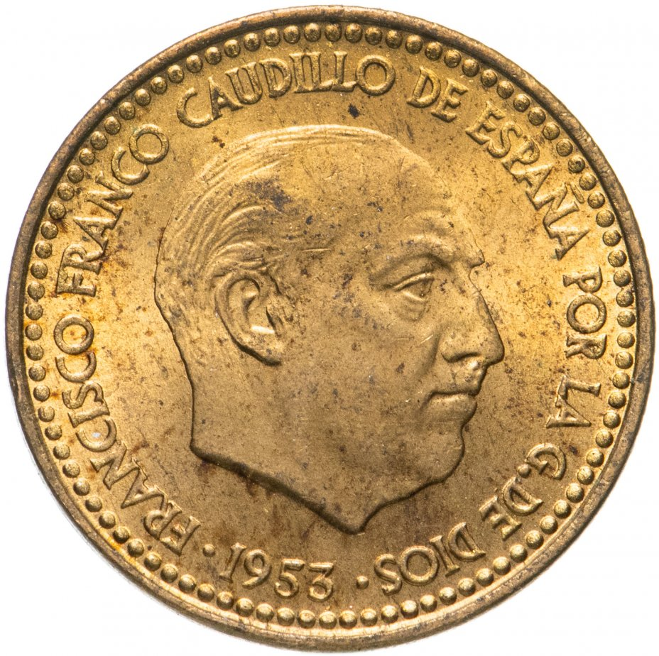 купить Испания 1песета (peseta) 1953 // 1963 внутри звездочек