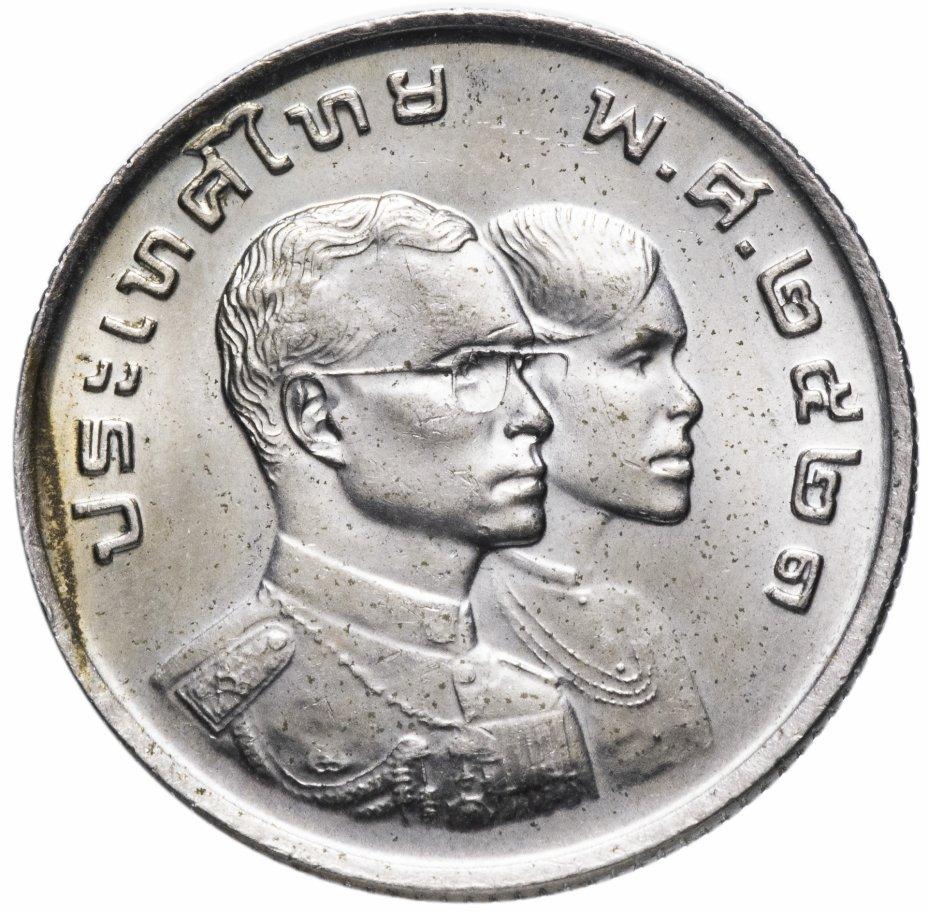 """купить Таиланд 1 бат (baht) 1978 """"VIII Азиатские игры в Бангкоке"""""""