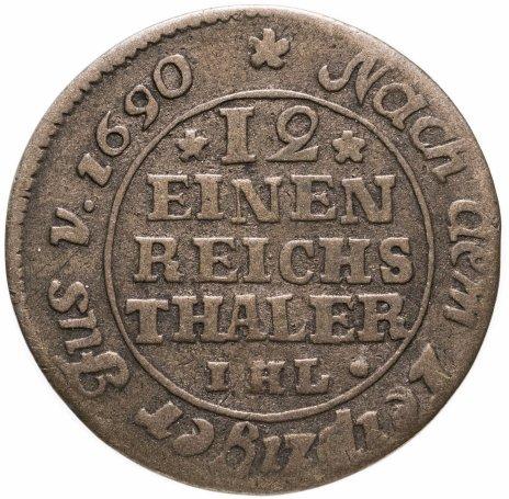 купить Германия (Шведская Померания) 1/12 талера 1690
