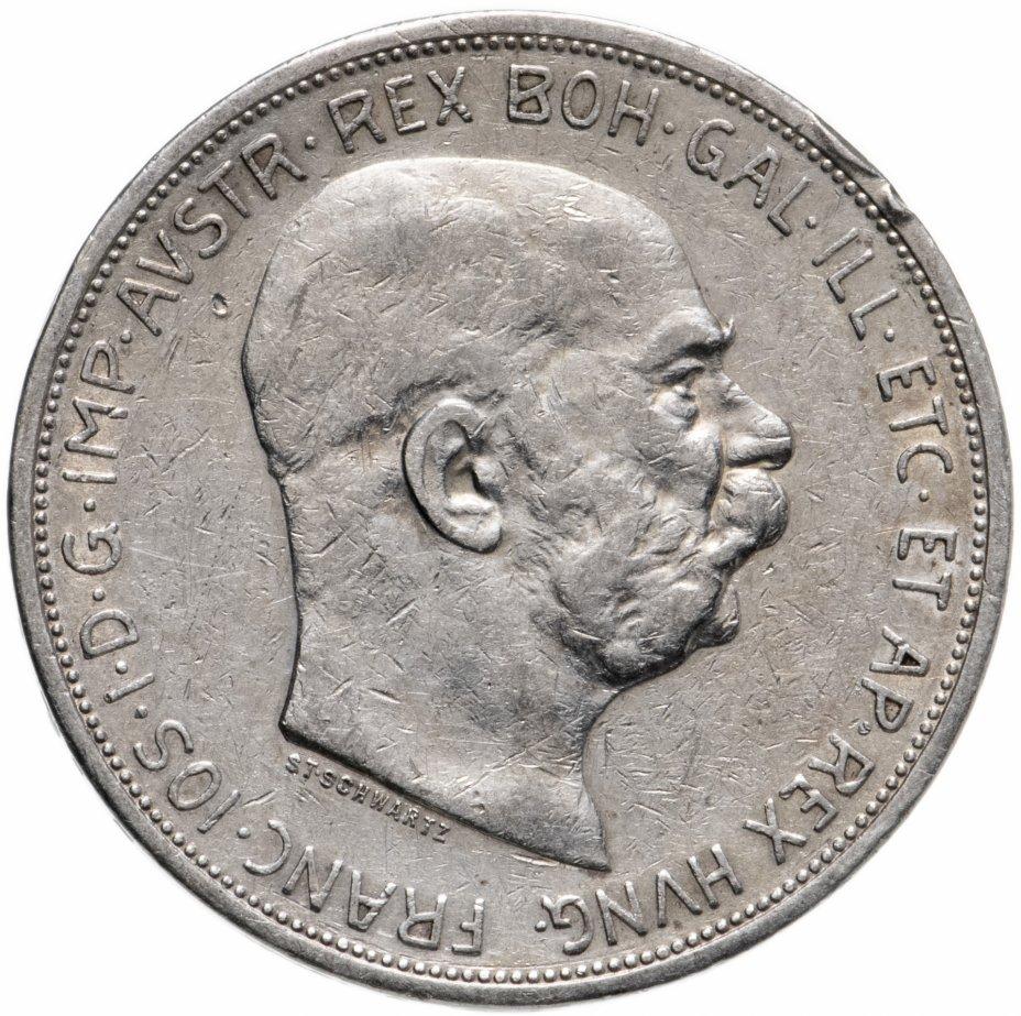 купить Австро-Венгрия 5 крон 1909