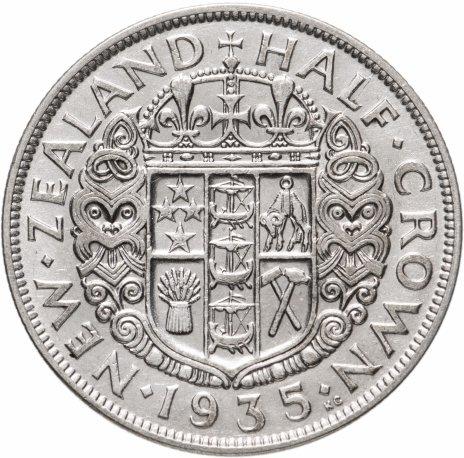 купить Новая Зеландия 1/2 кроны  (half crown) 1935