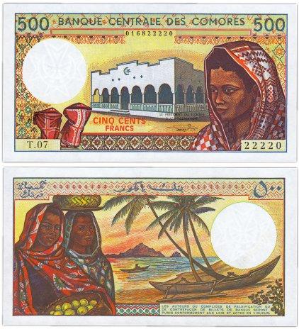 купить Коморские острова 500 франков 1994 (Pick 10b)
