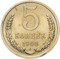 Монеты 1991 2014 купить 5 копеек молдавской республики 2005 года стоимость