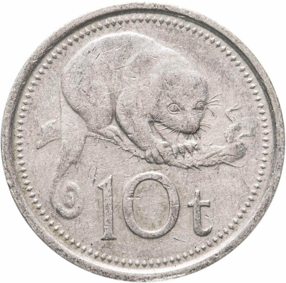 купить Папуа - Новая Гвинея 10 тойя (toea) 1996