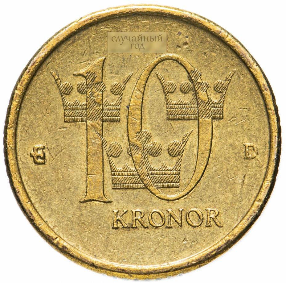 купить Швеция 10крон (kronor) 1991-2000, случайная дата