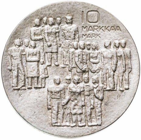 купить Финляндия 10 марок (markkaa) 1977 KH 60 лет независимости