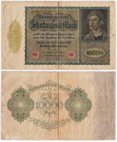 купить Германия 10000 марок 1922 (Pick 72)