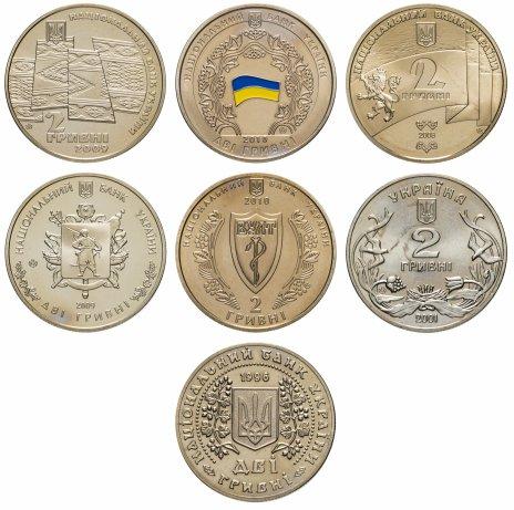купить Украина набор из 7 монет 2 гривны 1996-2010