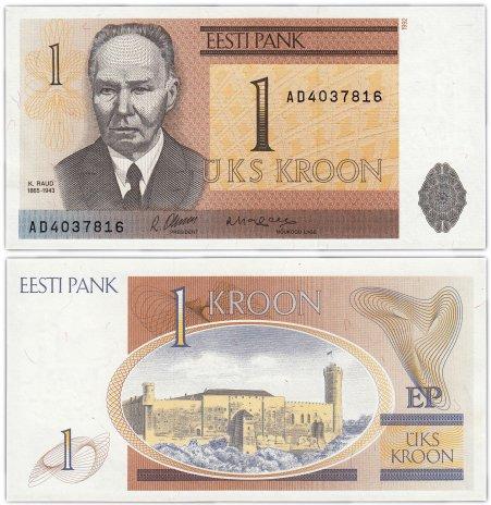 купить Эстония 1 крона 1992