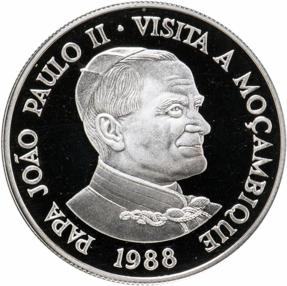 купить Мозамбик 1000 метикалов (meticais) 1988  Визит Иоанна Павла II, в футляре с сертификатом