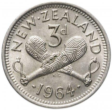 купить Новая Зеландия 3 пенса (pence) 1964