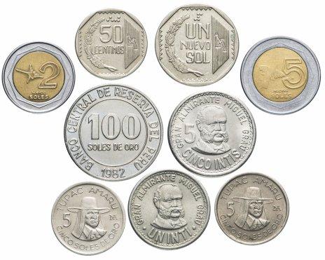 купить Перу набор из 9 монет 1976-1995