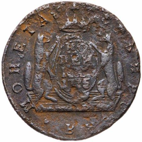 купить 1 копейка 1775 КМ сибирская монета
