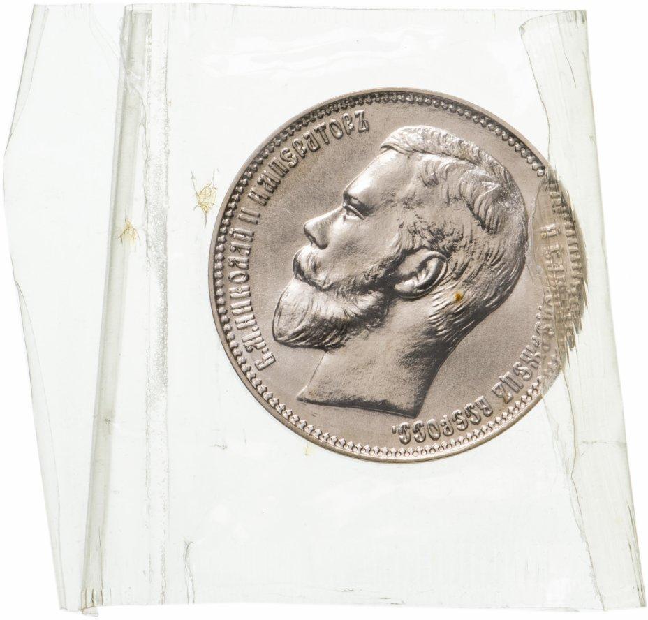 купить Жетон (рестрайк) 37 рублей 50 копеек- 100 франков, 1902 в запайке