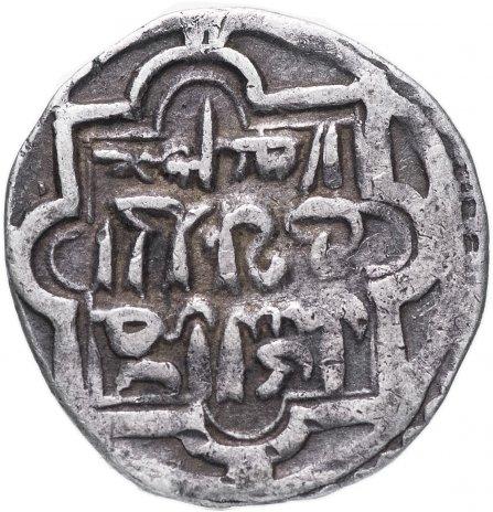 купить Золотая Орда, данг Джанибек-Хана, чекан Сарай Ал-Джедид (Новый Сарай) 743 г.х. надпись по-уйгурски