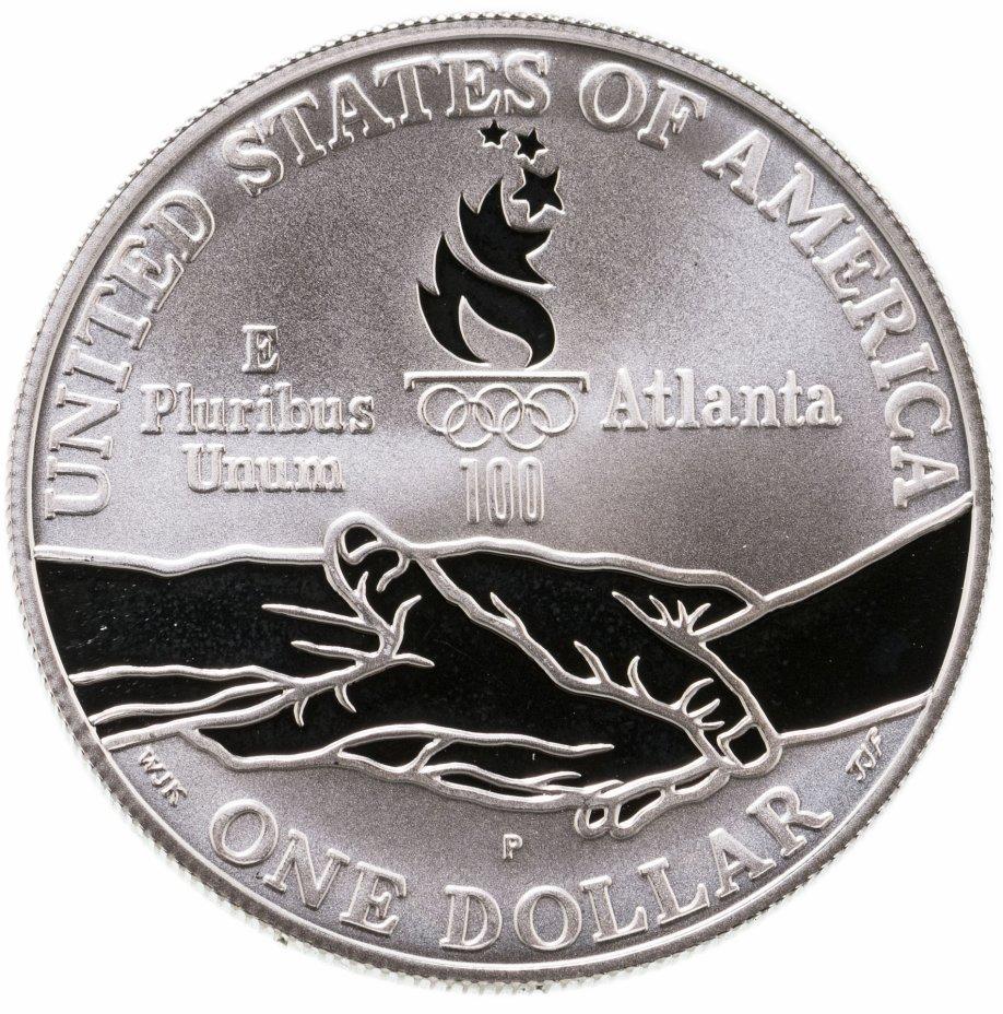 """купить США 1 доллар (dollar) 1995 P """"XXVI летние Олимпийские Игры, Атланта 1996 - Бег, Паралимпийские игры"""""""